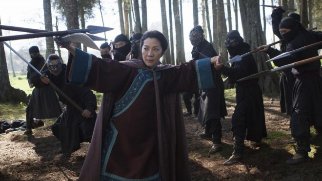 Фестиваль китайского кино