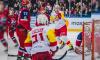 """""""Йокерит"""" опроверг информацию об отказе от участия в плей-офф КХЛ из-за коронавируса"""