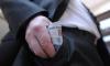 Росстат: зарплата российских чиновников выросла на треть