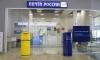 Почта России начнет работать круглосуточно