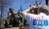 День ВДВ в России: история и традиции профессионального праздника десантников
