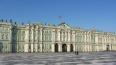 Эрмитаж и Национальный музей Омана обменяются экспонатам...