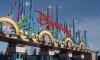 Медведев одобрил идею создания Диснейленда в России