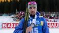 Биатлонист Логинов стал третьим в гонке преследования ...