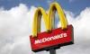Роспотребнадзор запретил McDonald