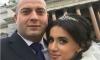 Муж-убийца из Петербурга показал, где спрятал тело молодой жены