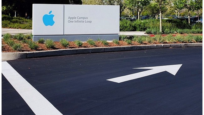 Самой инновационной компанией в мире стала Apple