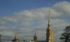 В Петербурге почтят память императорской семьи в день столетия со дня цареубийства
