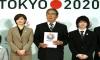 Летние Олимпийские игры 2020 пройдут в Японии