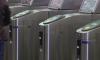 "Станция метро ""Ладожская"" закрыта на вход из-за хулиганов, разбивших плафон"