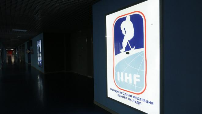 IIHF отменила чемпионат мира-2020 во втором и третьем дивизионах