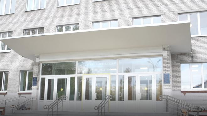 Поликлиники будут работать с 1 по 10 мая