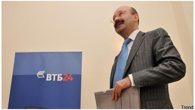 Обратный выкуп акций у миноритариев ВТБ состоится в ближайшие месяцы