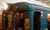 В петербургском метро произошел микроблэкаут