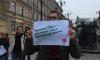 Власти Петербургаразрешили митинговать противникам переезда СПбГУ