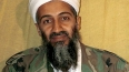 Усама бен Ладен мертв? Снимки с изображением убитого ...