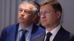 Новак: до 2025 года газ будет подведен к более чем 460 населенным пунктам Ленобласти