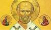 В Болгарии украдены христианские святыни