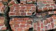 В Новосибирской области произошло землетрясение 4,5 ...