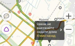 Зима вызвала в Петербурге огромные пробки. Горожане негодуют