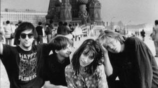 Продажность Sonic Youth огорчила Стива Альбини