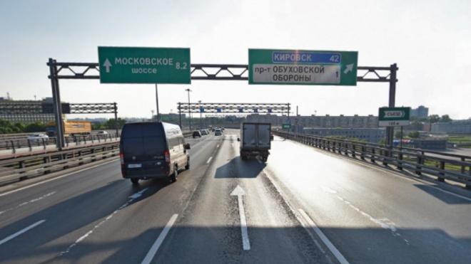 Движение на Вантовом мосту ограничат на выходные