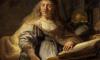 """Выставка """"Эпоха Рембрандта и Вермеера"""""""