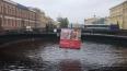 Неизвестные повесили на Поцелуев мост огромный плакат ...