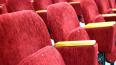 Российские кинотеатры недовольны поправкой петербургского ...