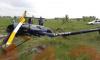 В Воронежской области вертолет Robinson R44 совершил жесткую посадку