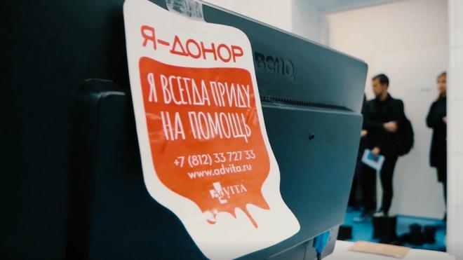 """Участники проекта """"Городской молодежный день донора"""" сдали около 1,5 тысяч литров крови"""