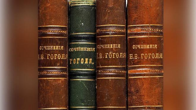 На торги выставили уникальное прижизненное собрание сочинений Гоголя