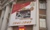 Садись, два: жителей Кургана возмутили ошибки на плакатах ко Дню Победы