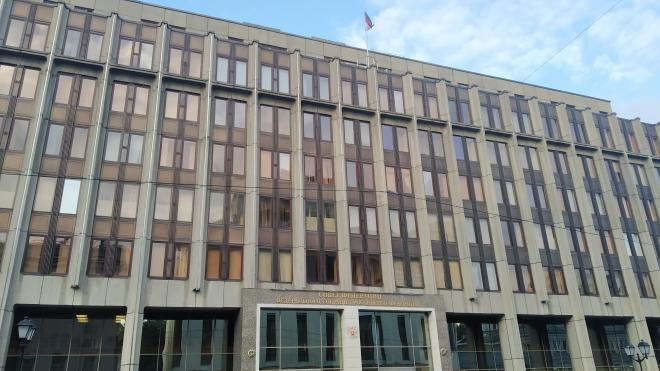 Совфед одобрил законы, закрепляющие приоритет Конституции РФ в трех российских кодексах