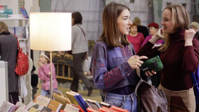 Стали известны аспекты предстоящего Санкт-Петербургского международного книжного салона