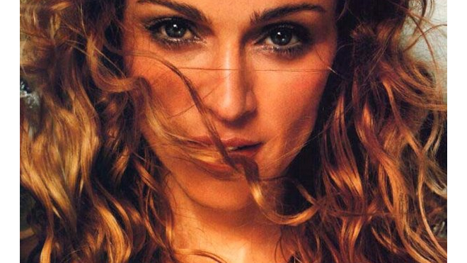 Мадонна отмечает 60-й день рождения