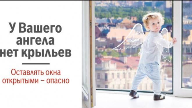 На улице Красного Курсанта двухлетний мальчик продавил москитную сетку и разбился насмерть