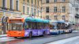 Трамвай и троллейбус в центре города окрасятся в цвета К...