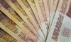 В Смольном озвучили среднюю зарплату петербуржцев в 2018 году