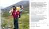 Петербуржец Дмитрий Корецкий вынес из гор раненную собаку на спине
