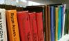 В библиотеке им. Маяковского рассказали о самых востребованных книгах за первый месяц 2020 года