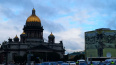 Из-за инаугурации Беглова Исаакиевскую площадь заполнили ...