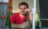 """Член съемочной группы """"Дневного дозора"""" задержан с наркотиками и фаллоимитатором в анусе"""