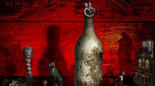 АКВАРИУМ. Оракул Божественной Бутылки