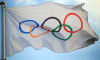 Олимпиада в Пхенчхане 2018: расписание соревнований на 9 февраля