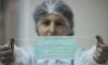 В Купчино медик с ножом ограбил табачную лавку ради ЗОЖ