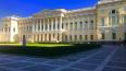 Трансляция празднования юбилея Русского музея собрала ...