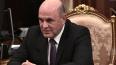 Кто такой Михаил Мишустин – новый кандидат в премьер-мин...