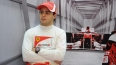Пилот Формулы-1 Фелипе Масса покинул команду Феррари