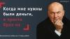 В Москве появилась провокационная реклама Банка Москвы ...